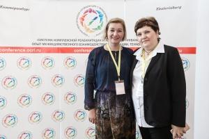 20181004_Conference-ocri_photo_020.JPG