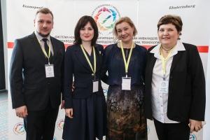 20181004_Conference-ocri_photo_021.JPG
