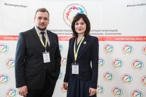 20181004_Conference-ocri_photo_022.JPG