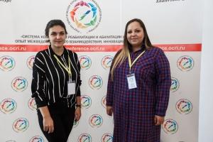 20181004_Conference-ocri_photo_024.JPG