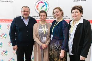 20181004_Conference-ocri_photo_025.JPG