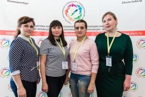 20181004_Conference-ocri_photo_027.JPG
