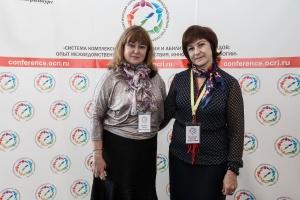 20181004_Conference-ocri_photo_038.JPG