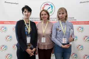 20181004_Conference-ocri_photo_040.JPG