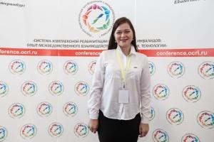 20181004_Conference-ocri_photo_041.JPG