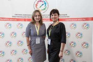 20181004_Conference-ocri_photo_050.JPG