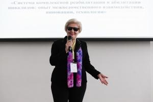 20181004_Conference-ocri_photo_062.JPG