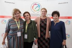 20181004_Conference-ocri_photo_099.JPG